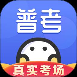 黑龙江农村信用社手机银行客户端