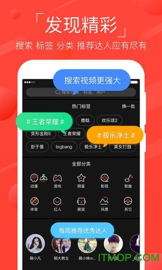 火萤动态壁纸iPhone版 v6.8.2 官方苹果版 2