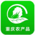 重庆农产品平台