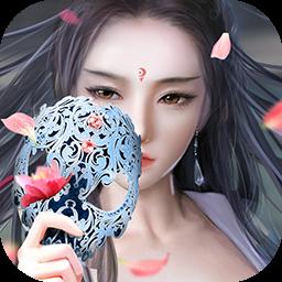 缘来是仙内购龙8国际娱乐唯一官方网站