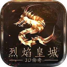 貔喜游戏中心v5.5.0 安卓版
