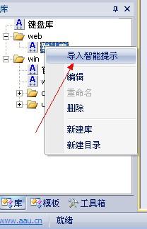 快手编程软件