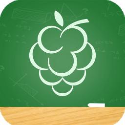 葡萄学院app
