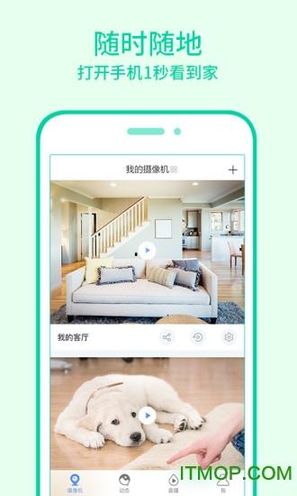 360智能�z像�CiPhone版 v7.2.1 �O果版 0