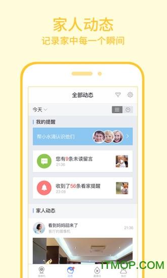 360智能�z像�CiPhone版 v7.2.1 �O果版 2
