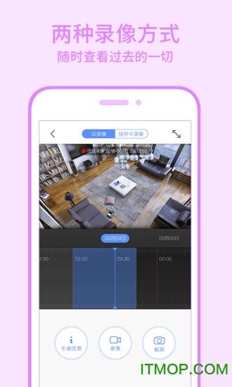 360智能�z像�CiPhone版 v7.2.1 �O果版 3