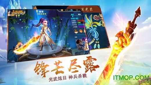 风云仙侠游戏 v1.1.6 官方安卓版 2