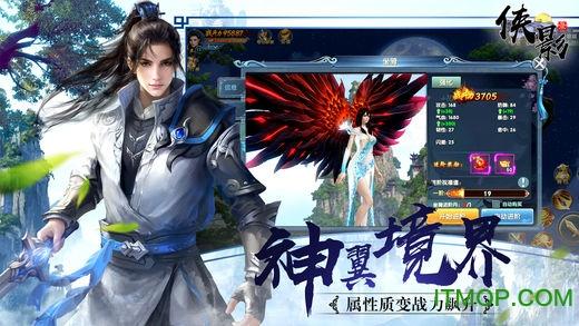 大蓝游戏侠影录 v1.4 安卓版 2