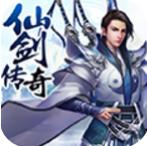 仙剑传奇h5游戏