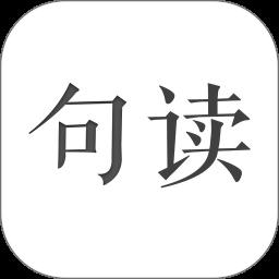 句�x(原��小�f)