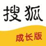 搜狐新闻成长版