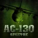 ac-130空中炮艇(AC-130 Spectre)