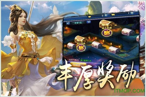 挽剑江湖无限破解版 v1.0.0 安卓版 2