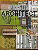监狱建筑师完整版pc端