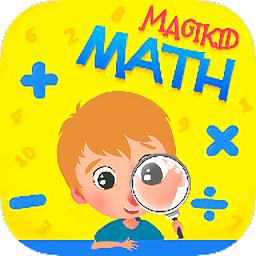 魔力小孩数学破解版