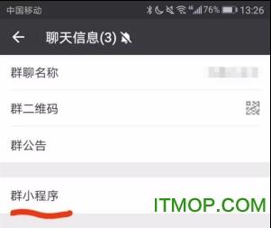 微信下�d2017正式版官方免�M下�d