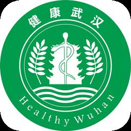 健康武汉手机版v3.0.1 官网安卓版