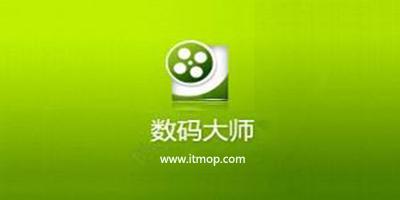 数码大师龙8娱乐网页版登录