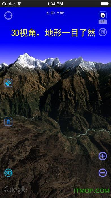 奥维互动地图浏览器苹果版 v8.8.2 iPhone版 2