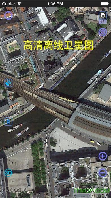奥维互动地图浏览器苹果版 v8.8.2 iPhone版 1