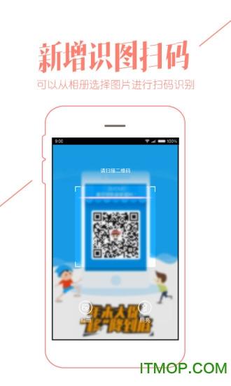 杭州19楼iOS版 v7.2.5 iPhone版 1