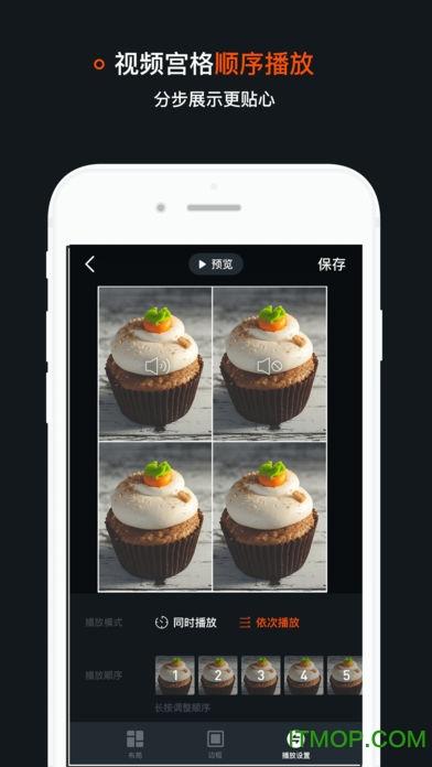 小柿饼(视频剪辑神器) v2.11.54 官方最新版 1