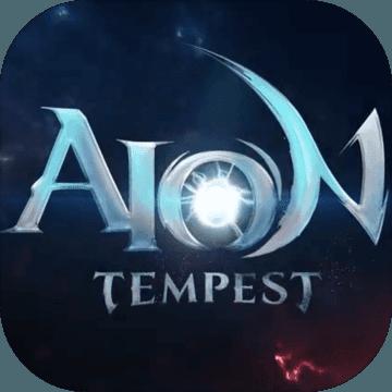 永恒之塔�L暴��服(Aion Tempest)