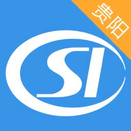 贵阳市人社通app