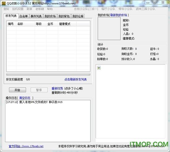 QQ收割小分�免�M版