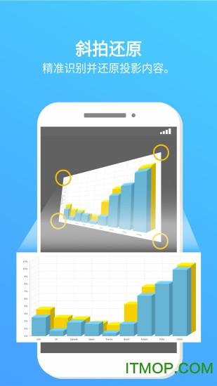 投影笔记app v1.2.601 安卓版 0