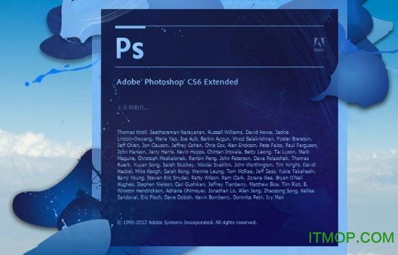 photoshop cs6 win10 64位 中文破解版 0