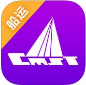 中储智运船运app