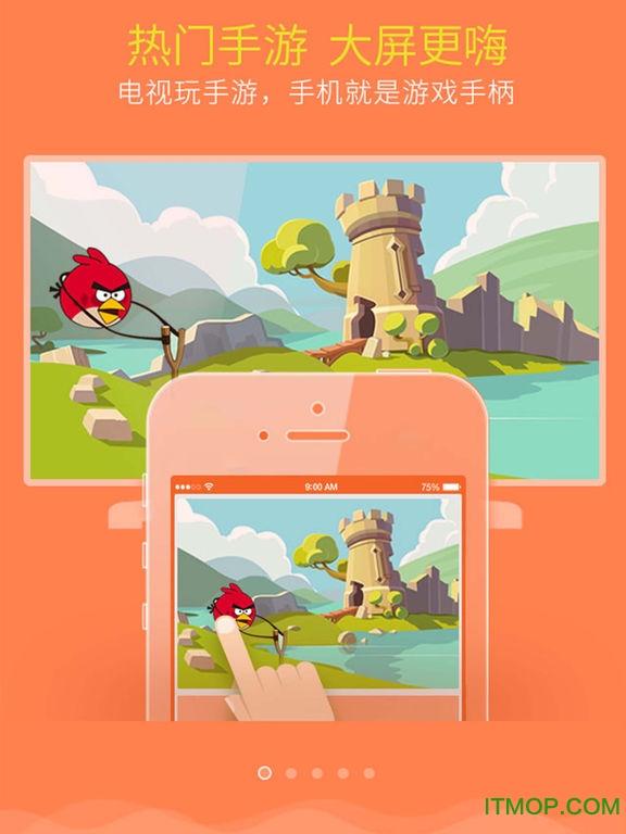 乐播投屏ipad版 v3.2.5 苹果iOS版 3
