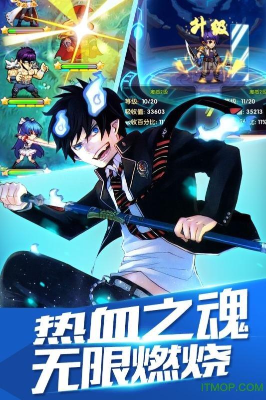 热血武道会游戏九游版 v1.2.2 安卓版 1