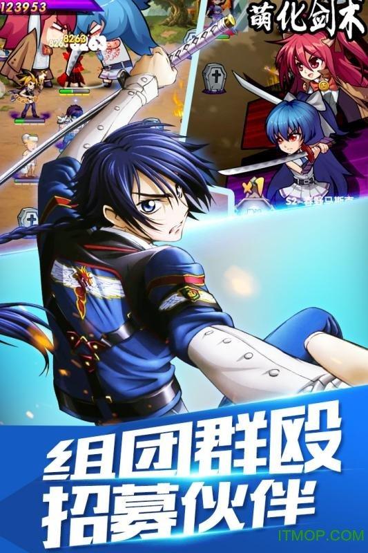 热血武道会游戏九游版 v1.2.2 安卓版 2