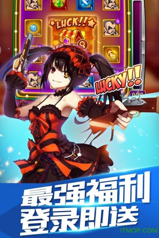 热血武道会游戏九游版 v1.2.2 安卓版 4