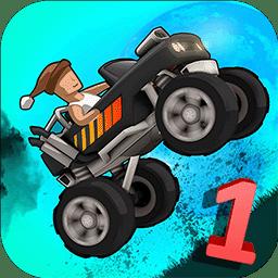werble app内购破解版