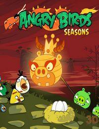 愤怒的小鸟龙年春节版免安装中文绿色完整版