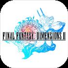 最终幻想维度2游戏