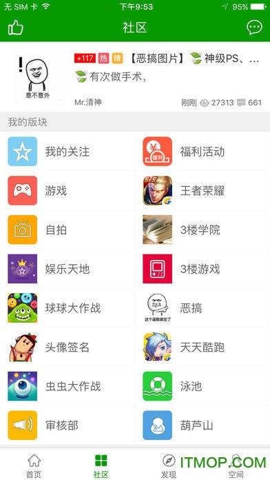 葫芦侠八楼免费版 v3.5.0.70.3 安卓最新版 0