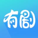 搜狐有剧v1.1.0 官网安卓版