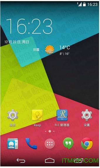apex启动器汉化破解版 v4.9.4 安卓版 0