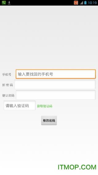 廊坊平安卫士手机版 v1.0.27 安卓版0