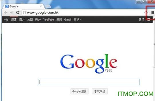 google浏览器xp兼容版 v49.0.2623.112 XP系统最高版本 0