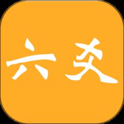 大师六爻app