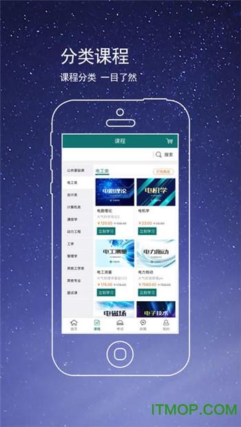 vivi�力培�手�Cios v2.5.6 iphone版 1