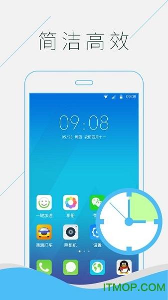 腾讯微桌面手机版2018