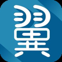 翼知讯app