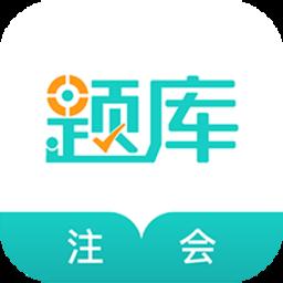 佳期如梦app(婚恋交友)