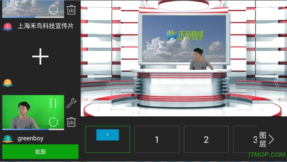 禾苗play直播 v2.1.3  官网安卓版 2